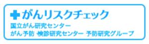 スクリーンショット 2017-05-16 16.44.44.png